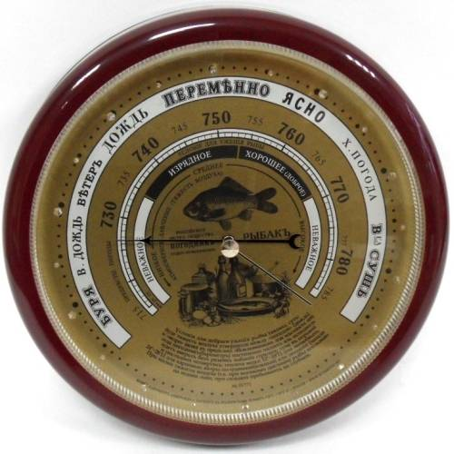 Барометр для измерения атмосферного давления