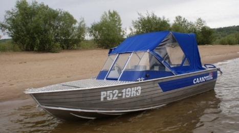 Лодка алюминиевая для рыбалки