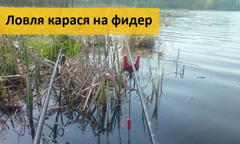 геркулес для прикормки на рыбалке