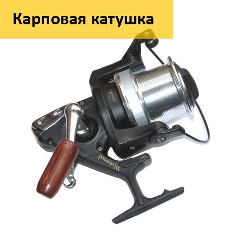 самодельные прикормки для рыбалки видео